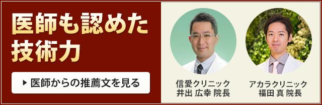 https://asahi-in.jp/post-2763/