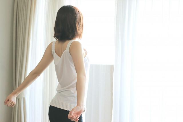 うつ病を改善し、快適な毎日を送りましょう。